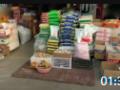 疫情好转,武汉菜市场营业啦实拍果蔬市场现状,看看有啥不一样 (3播放)